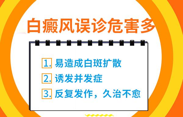 """6.25世界白癜风日—""""拒绝歧视,共抗白斑""""普查援助活动"""