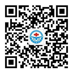 """""""夏病冬治""""—白癜风诊疗援助活动开启"""