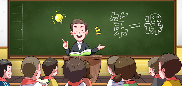 浓情九月 师恩如海,远大白癜风医院祝所有老师教师节快乐!